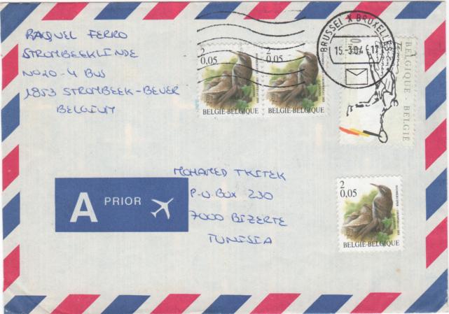 Auslandssendung nach Tunesien