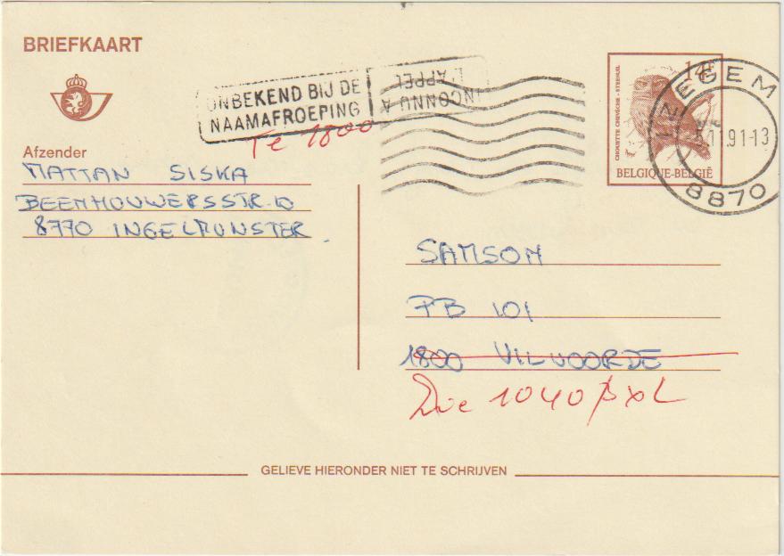 """14 Fr Postkarte mit einem """"Steinkauz"""" als Frankatur"""
